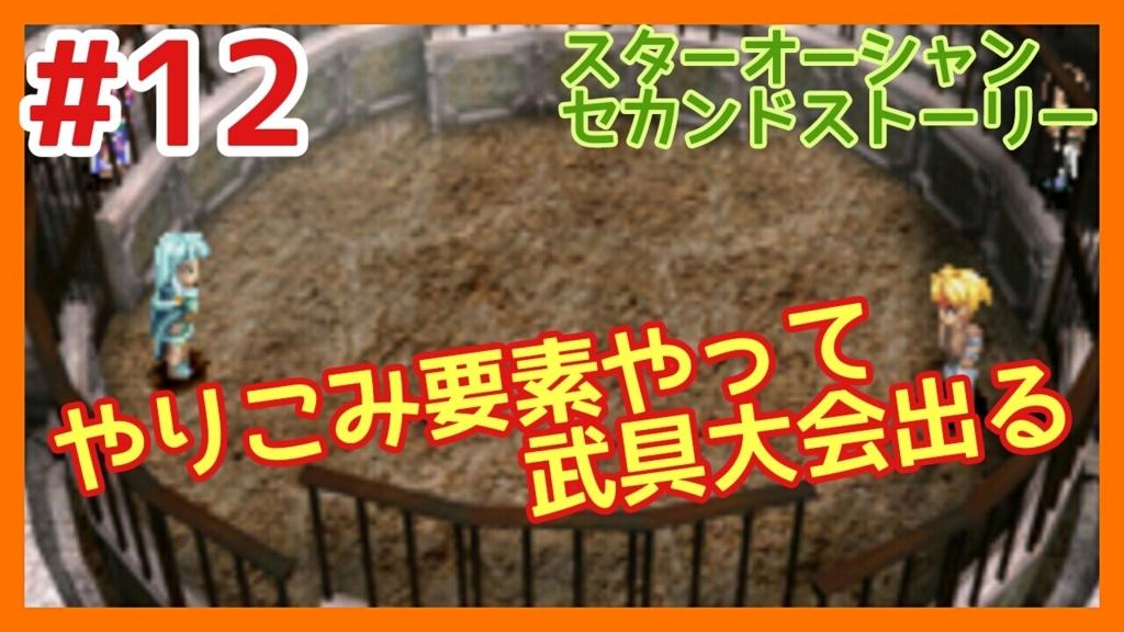 f:id:daretokunazassyokuvideos:20171230202405j:plain