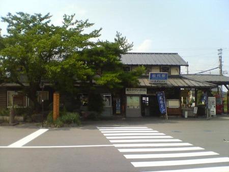 個別「長野電鉄松代駅」の写真、...