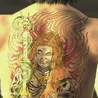 堂島大吾の刺青 不動明王