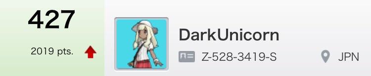 f:id:darkrow:20170321165450j:plain
