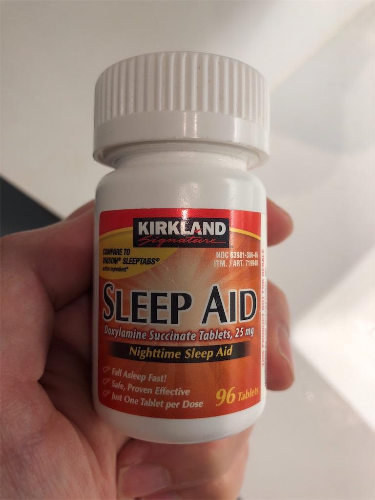 導入 剤 処方 睡眠