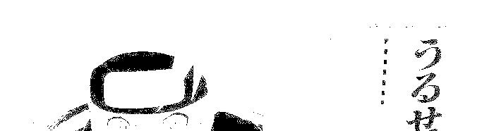 f:id:darksouls3_tanoshiine:20170603162615p:plain