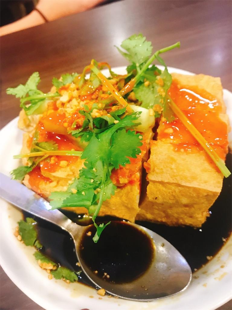 中華料理店の厚揚げ