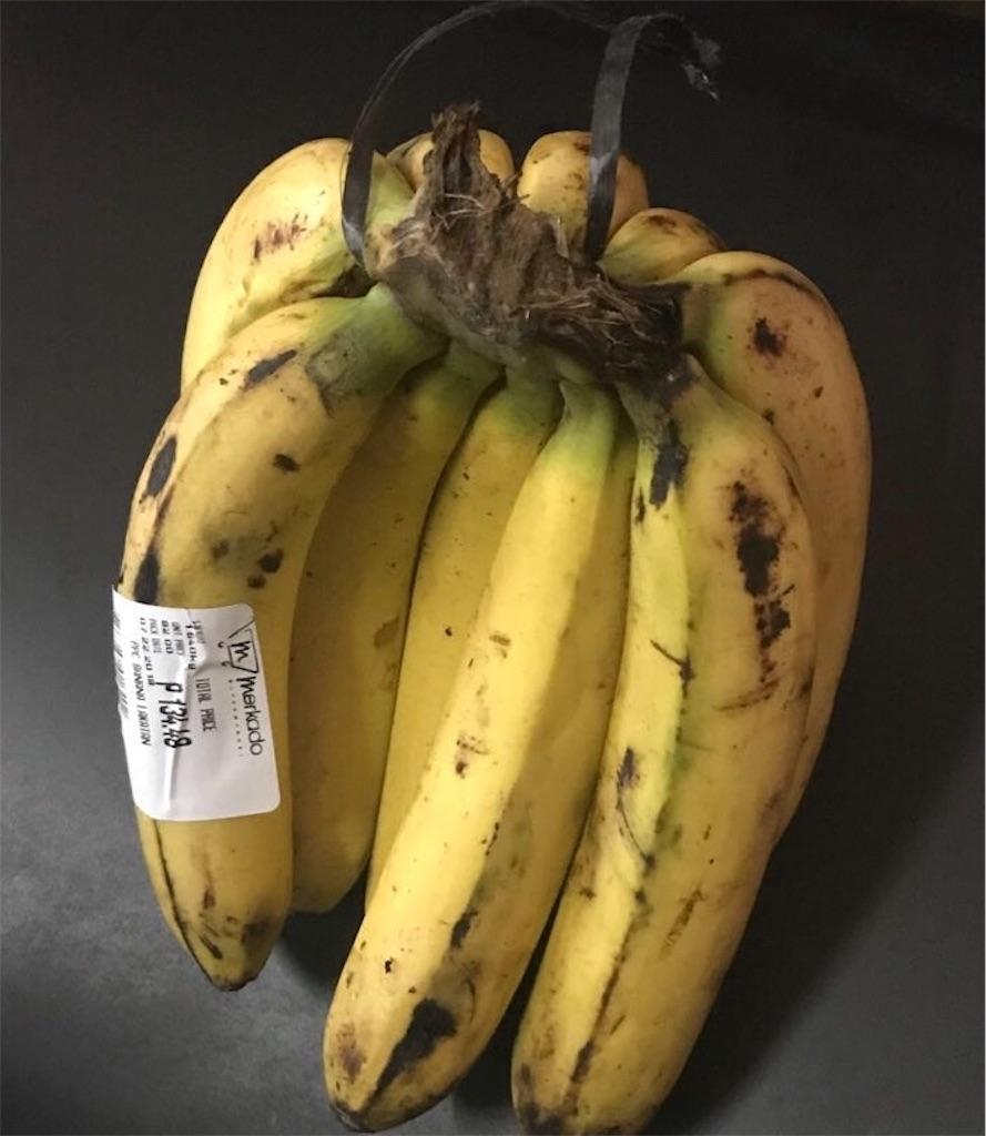 フィリピンのスーパーマーケットで買ったバナナ