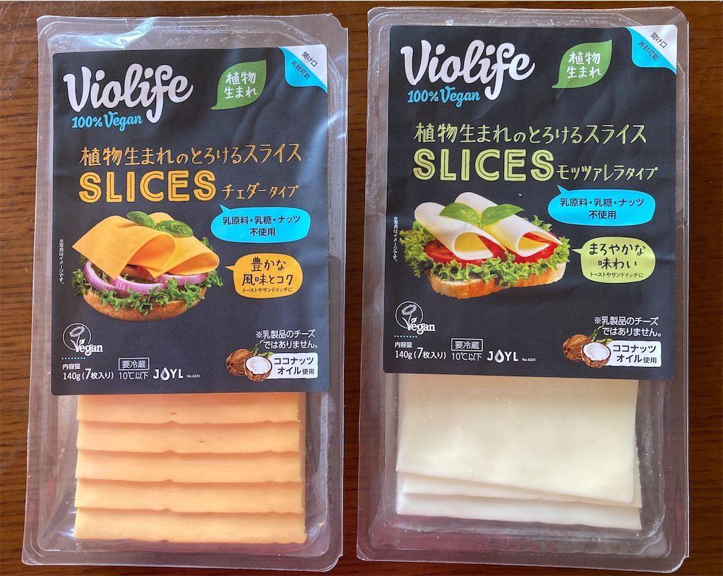 Violife ヴィーガンチーズ