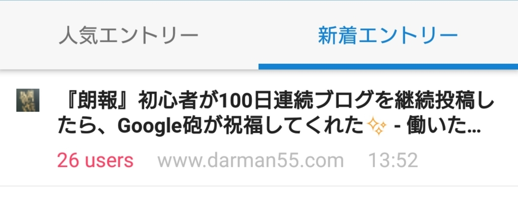 f:id:darman55:20190115131844j:plain