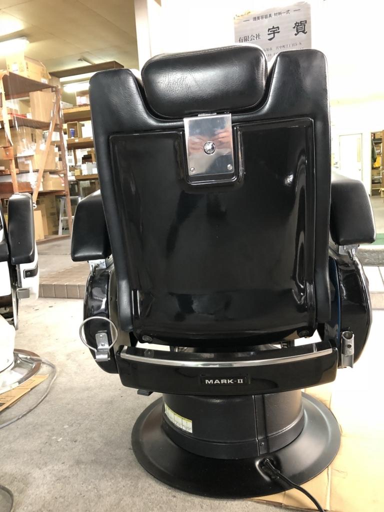 f:id:dartisan-barber:20180706013502j:plain