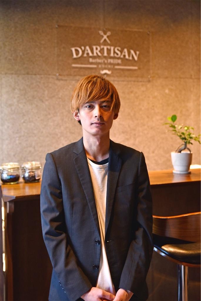 f:id:dartisan-barber:20200309141425j:image