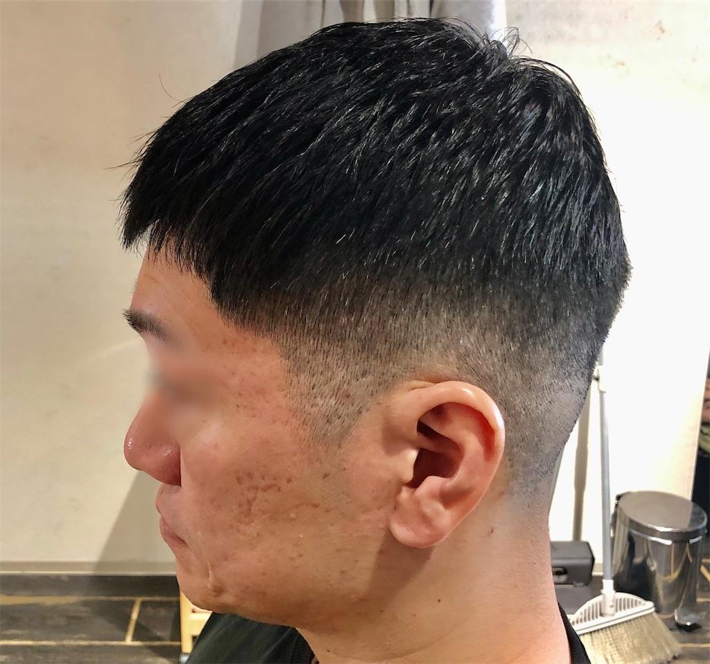 f:id:dartisan-barber:20200323104433j:image