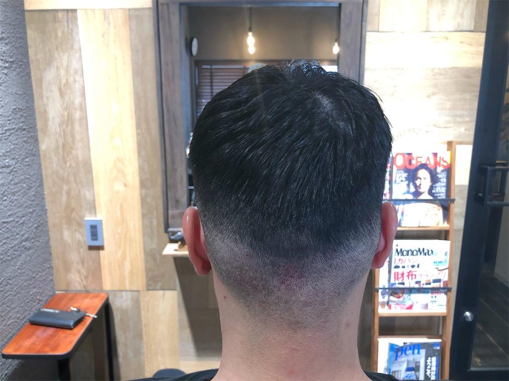 f:id:dartisan-barber:20200323105820j:image
