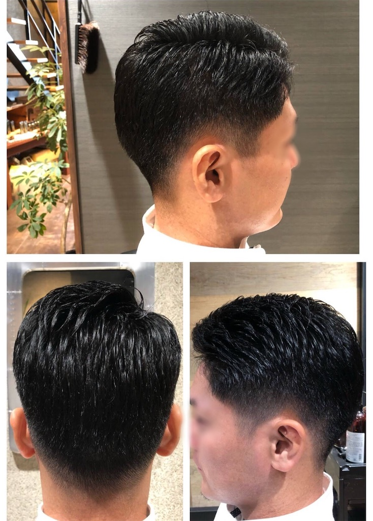 f:id:dartisan-barber:20200323110243j:image