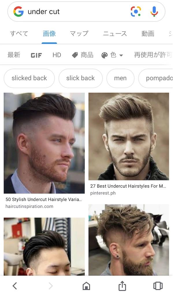 f:id:dartisan-barber:20200323112140j:image
