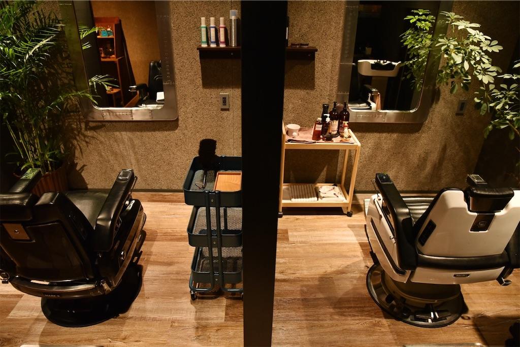 f:id:dartisan-barber:20200401135812j:image