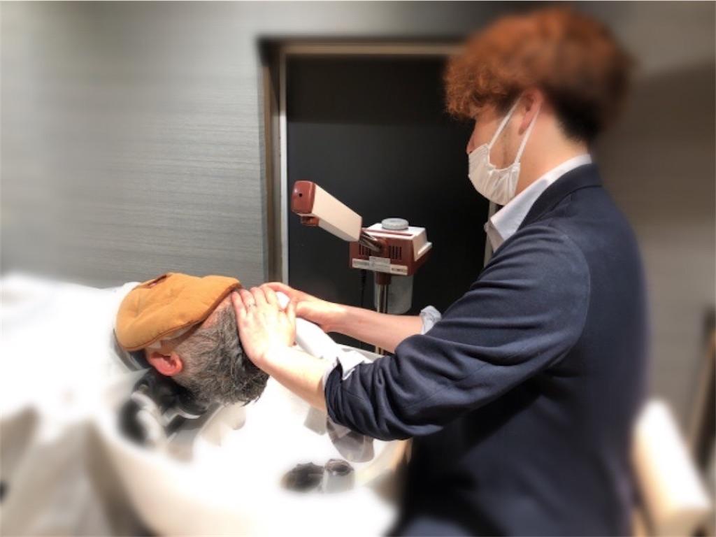 f:id:dartisan-barber:20210302155029j:image