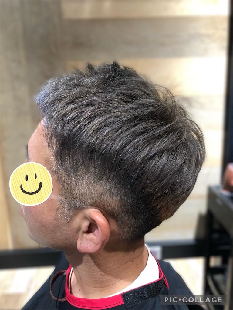 f:id:dartisan-barber:20210712125442j:image