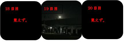 f:id:darucoro9216kun:20201007084120p:plain