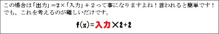 f:id:darucoro9216kun:20210129141044p:plain
