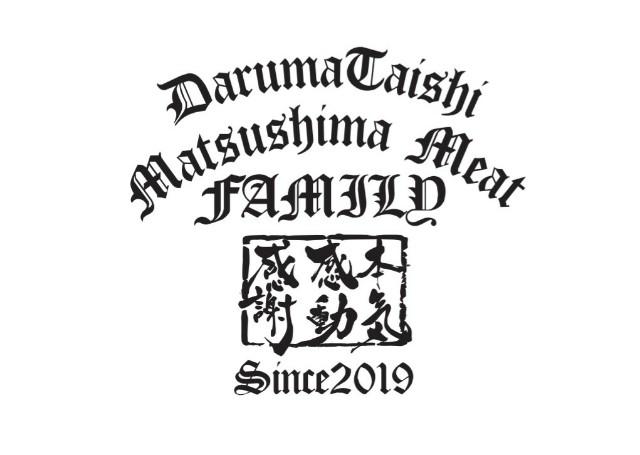 f:id:daruma-taishi:20191203184320j:image