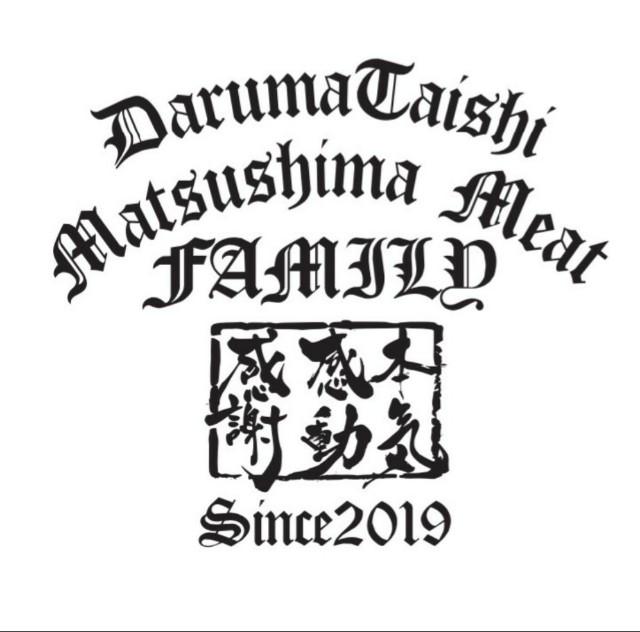 f:id:daruma-taishi:20201126101410j:image