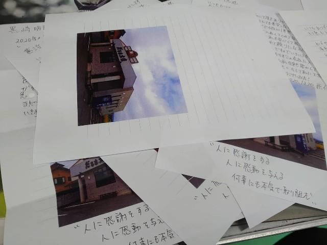 f:id:daruma-taishi:20201230193805j:image