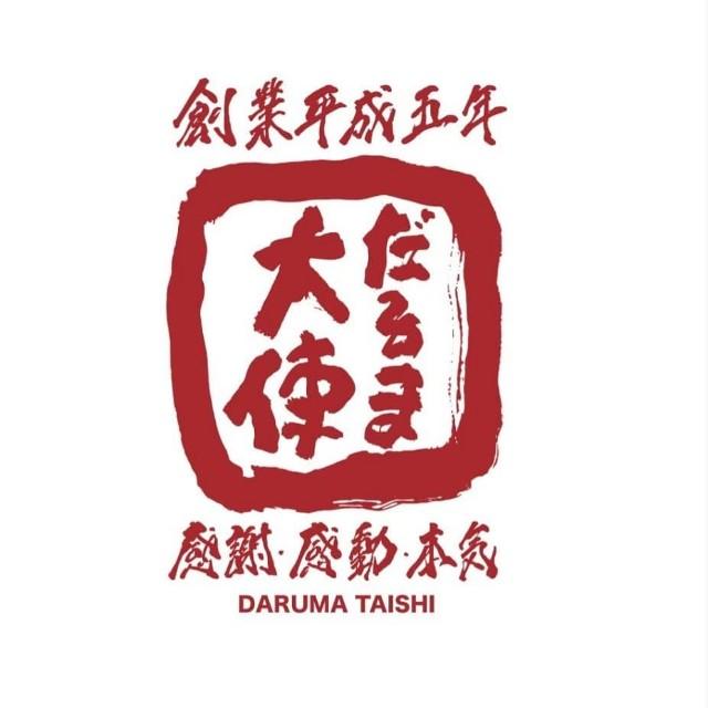 f:id:daruma-taishi:20210806225439j:image