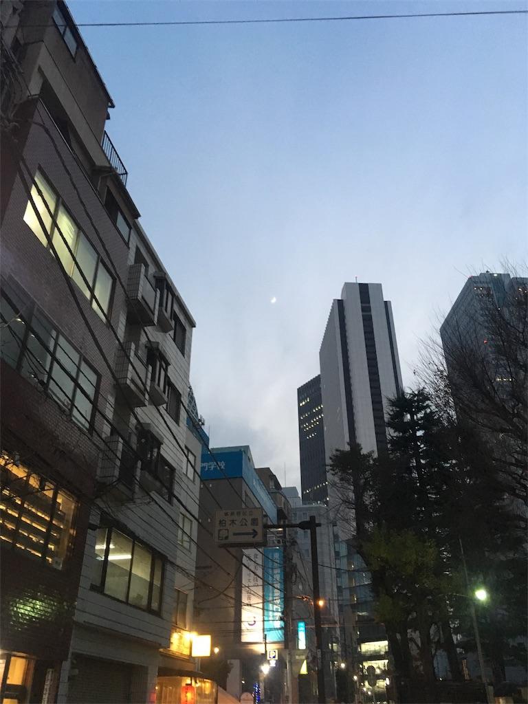 f:id:daruma10tarou22:20171223190339j:image