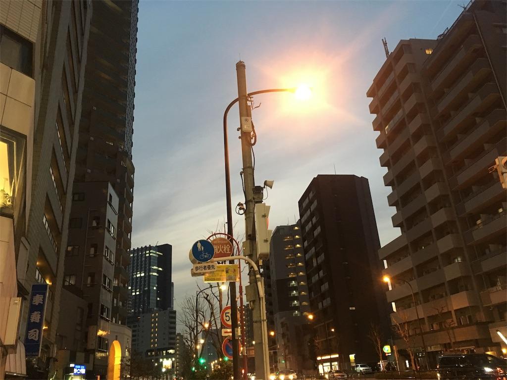 f:id:daruma10tarou22:20171223190535j:image