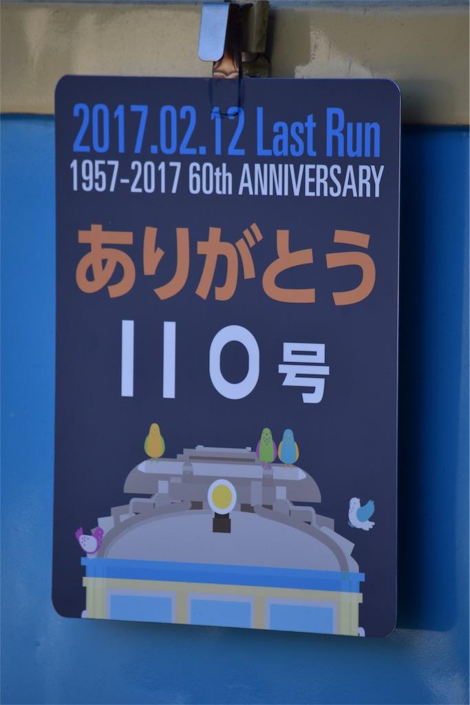 f:id:darumakaitoku:20170124015301j:image
