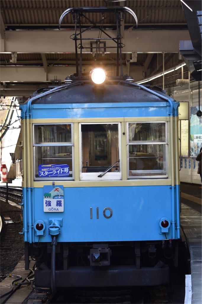 f:id:darumakaitoku:20170129223040j:image
