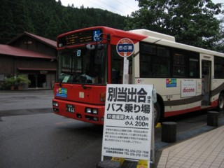 20090718113225