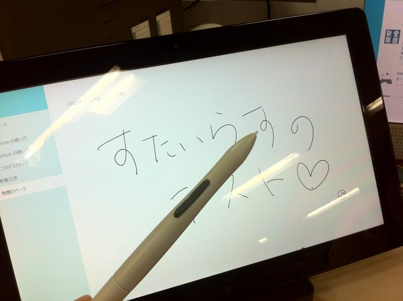 f:id:daruyanagi:20120727164157j:plain
