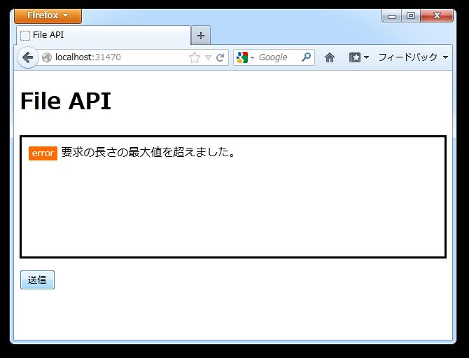 f:id:daruyanagi:20120820014842p:plain