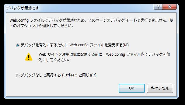 f:id:daruyanagi:20120822072048p:plain