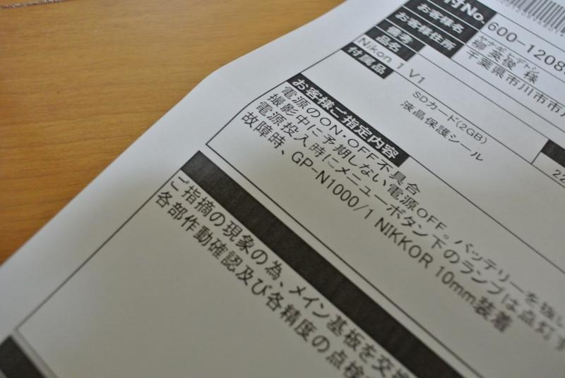 f:id:daruyanagi:20120907100551j:plain