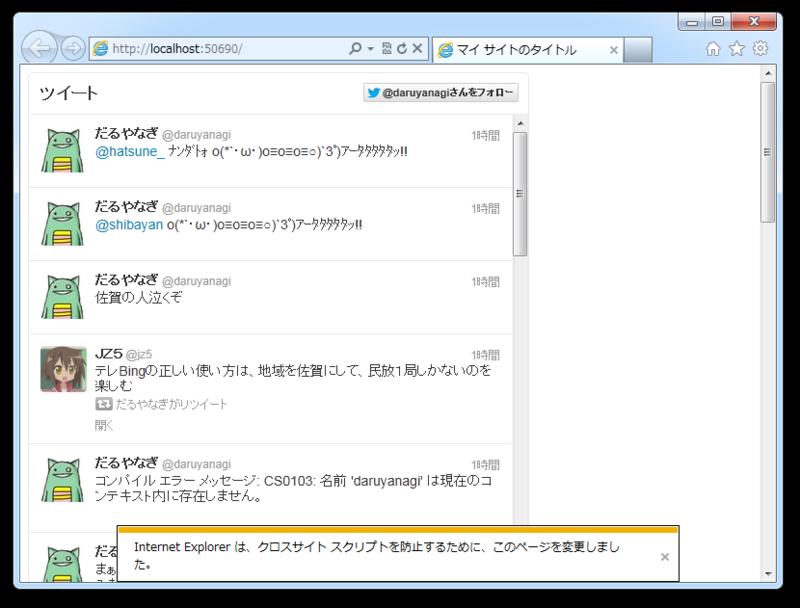 f:id:daruyanagi:20120907212725p:plain
