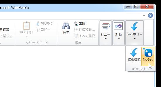 f:id:daruyanagi:20120908042630p:plain