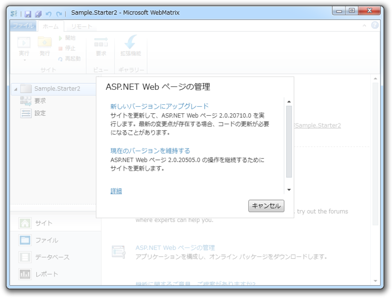 f:id:daruyanagi:20120908043455p:plain