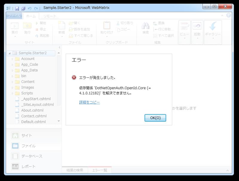 f:id:daruyanagi:20120908043656p:plain
