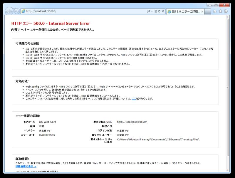 f:id:daruyanagi:20120908044321p:plain