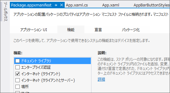 f:id:daruyanagi:20120927194512p:plain