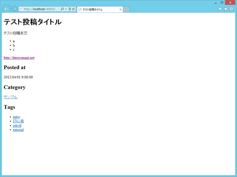 f:id:daruyanagi:20121009231737p:plain