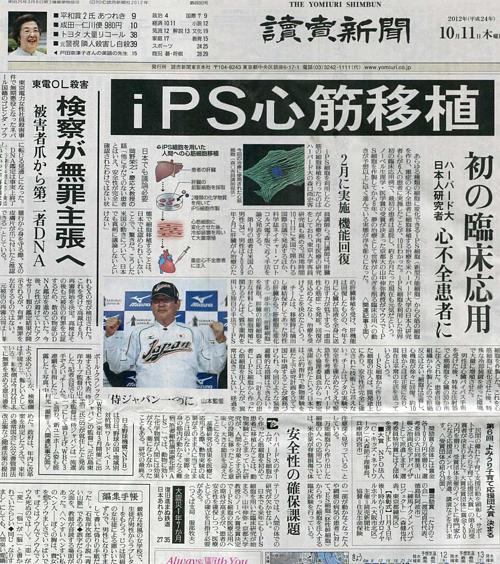 f:id:daruyanagi:20121016060301j:plain