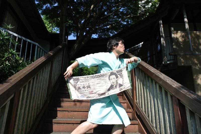 f:id:daruyanagi:20121027112614j:plain