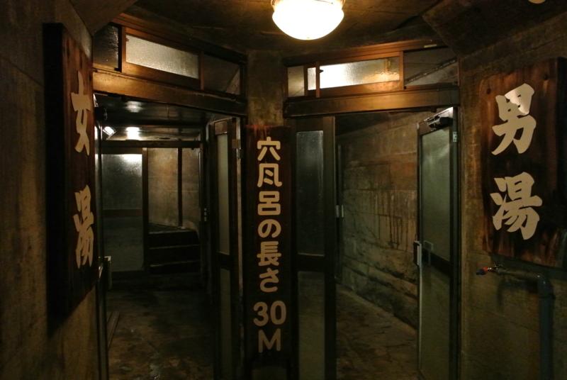 f:id:daruyanagi:20121027114659j:plain