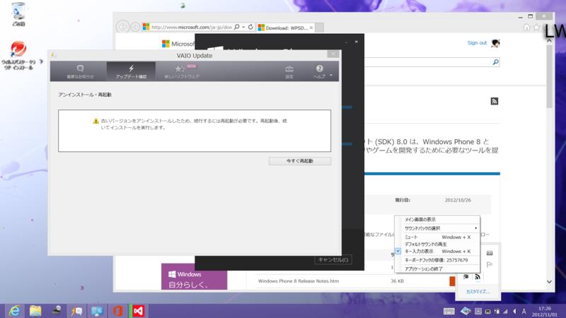 f:id:daruyanagi:20121102153008p:plain