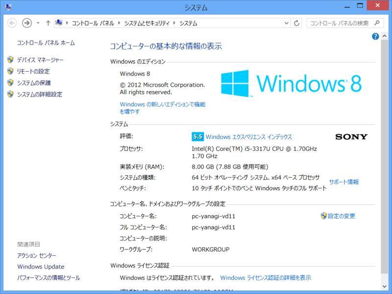 f:id:daruyanagi:20121102154051p:plain