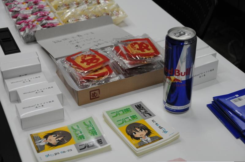 f:id:daruyanagi:20121103134844j:plain