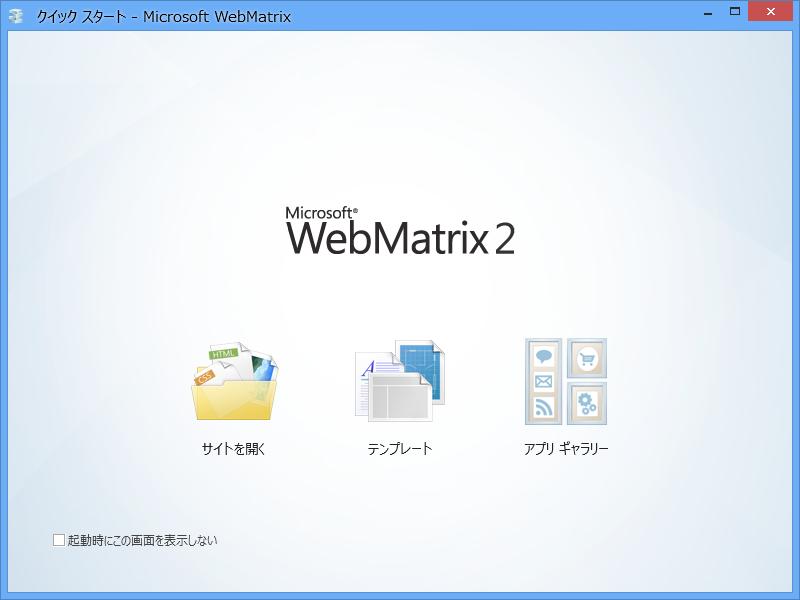 f:id:daruyanagi:20121202135815p:plain