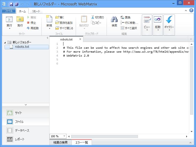 f:id:daruyanagi:20121207114929p:plain