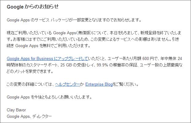 f:id:daruyanagi:20121208142416p:plain